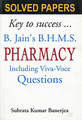 Solved Papers on Pharmacy/Subrata Kumar Banerjea