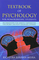 Textbook of Psychology for Homoeopathic Students/B.B. Misra