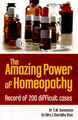 The Amazing Power of Homeopathy/S.M. Gunavante