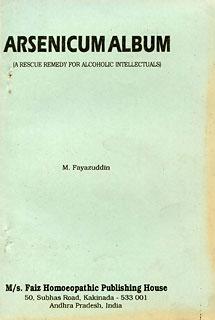 Arsenicum Album-A Rescue Remedy For Alcoholic Intellectuals