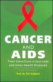 Cancer and AIDS, P.H. Kulkarni
