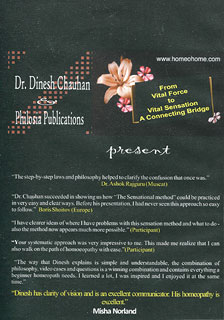 From Vital Force To Vital Sensation- A Connecting Bridge - 2 DVD, Dinesh Chauhan