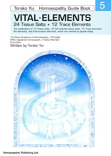 HL Series - Vital Elements Homoeopathy Guide Book - Vol 5, Torako Yui