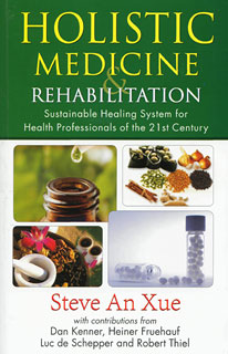a manual of acupuncture dvd