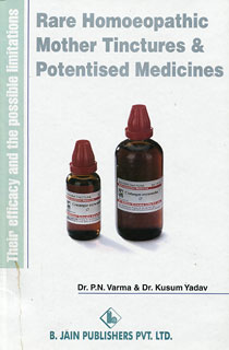 MEDICA HOMEOPATHIC MATERIA TINCTURES PDF MOTHER