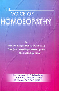 The Voice of Homoeopathy, Ramjee Dubey